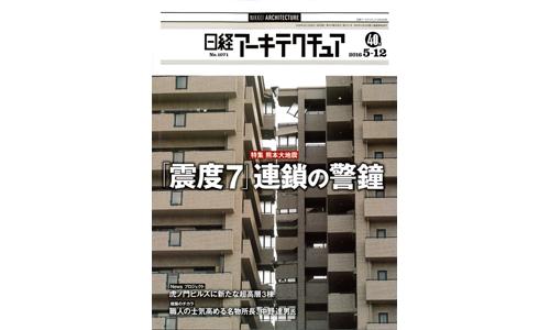 160514_nikkei.jpg