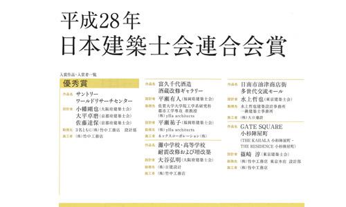161007_kenchikusi.jpg
