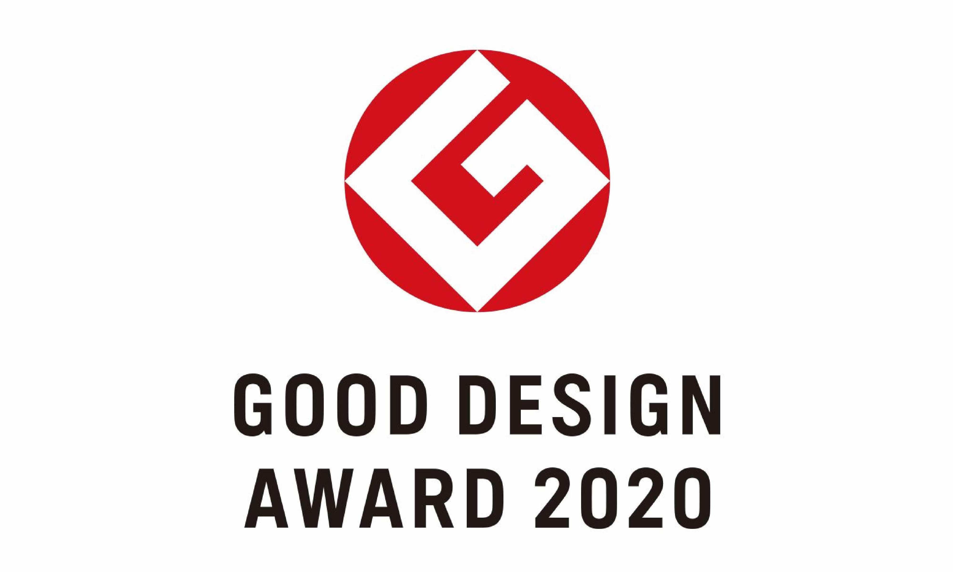 201026_グッドデザイン賞2020.jpg