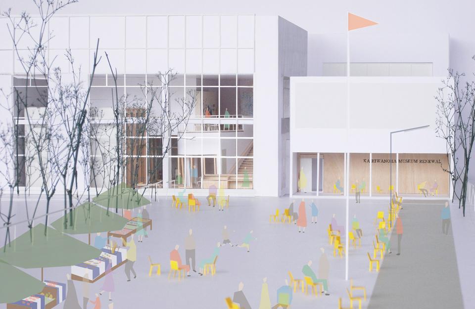 Kashiwanah Museum Renewal 0.jpg